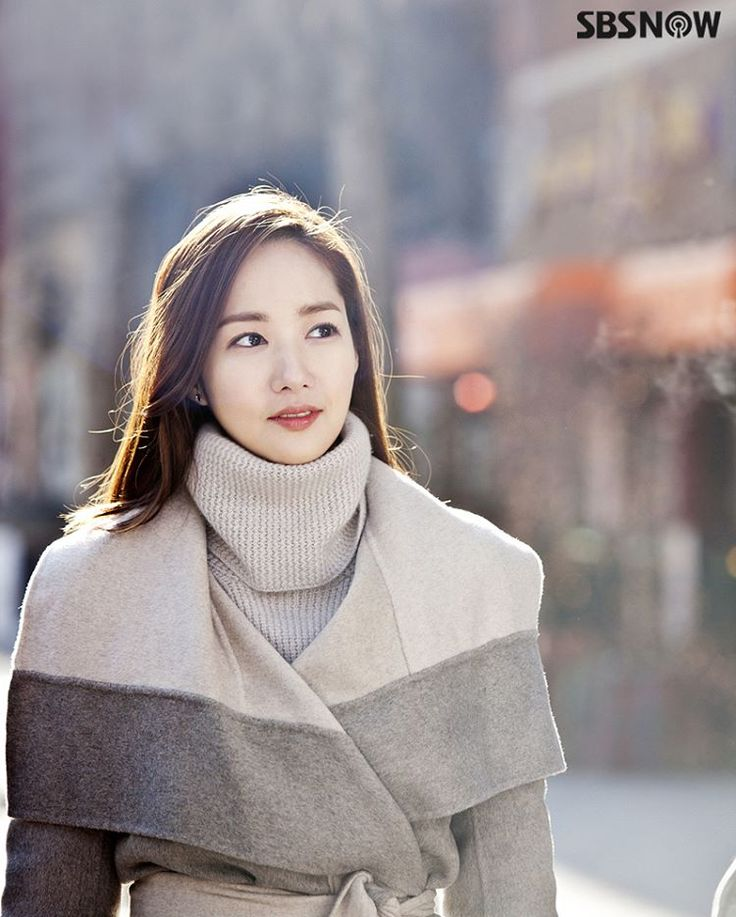 1000+ Ideas About Park Min Young On Pinterest
