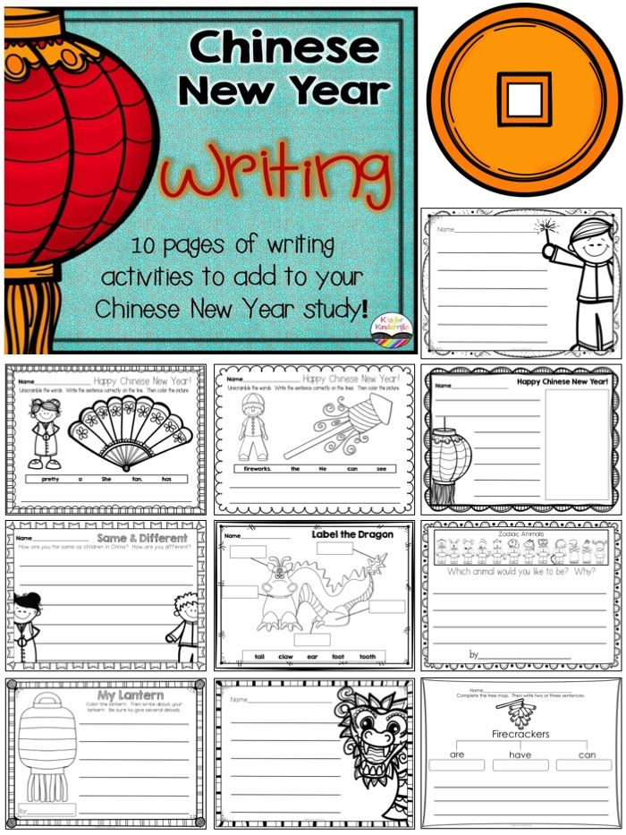 facts about chinese writing Dragon facts - all your children ever wanted to know about dragons but were too afraid to ask dragon facts  dragon facts – chinese dragons.