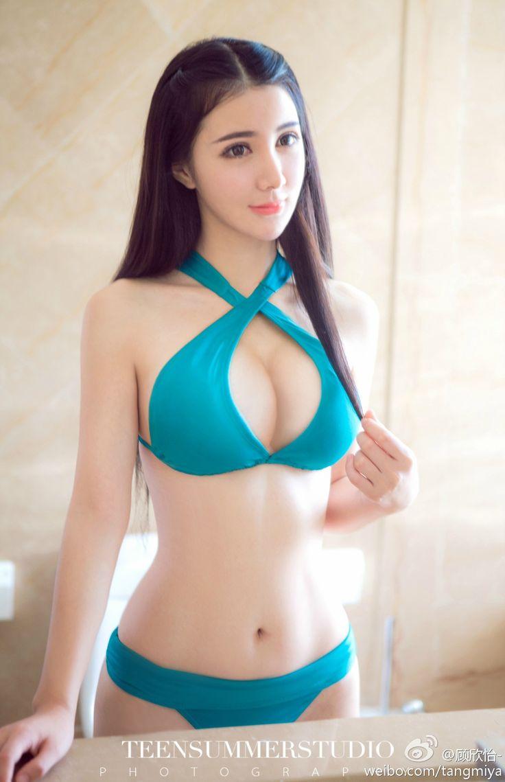 Sexy Asian Girl Bikini