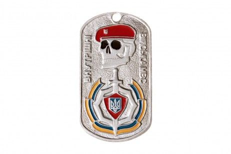 """DOG TAG INTERNAL TROOPS OF UKRAINE (SKULL). It is a relief image of the """"dead head"""" in a maroon beret.  At the bottom of the dog tag there is the heraldic emblem of the Internal Troops of the Ministry of Home Affairs of Ukraine – an eight-pointed star with the superposed shield and a vertically downward sword. #dogtag #amulet #charm #decoration #trinket #keychain #joss #mascot  #talisman #gifts #souvenirs #skull #ukraine"""