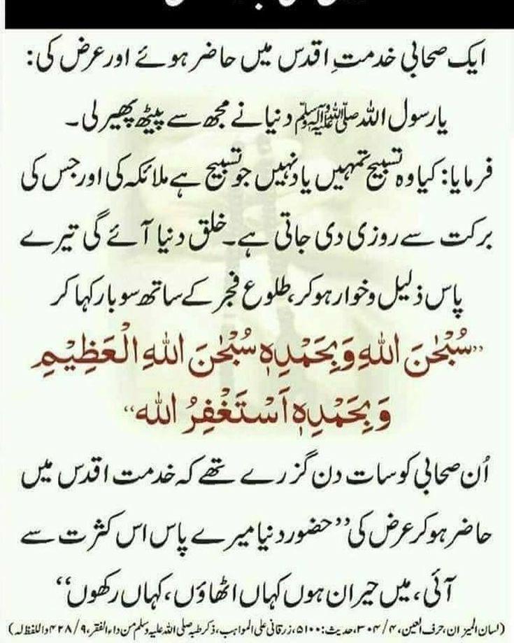 Pin On Islamic Teachings