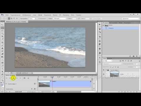 Начало работы с видеофайлами - YouTube