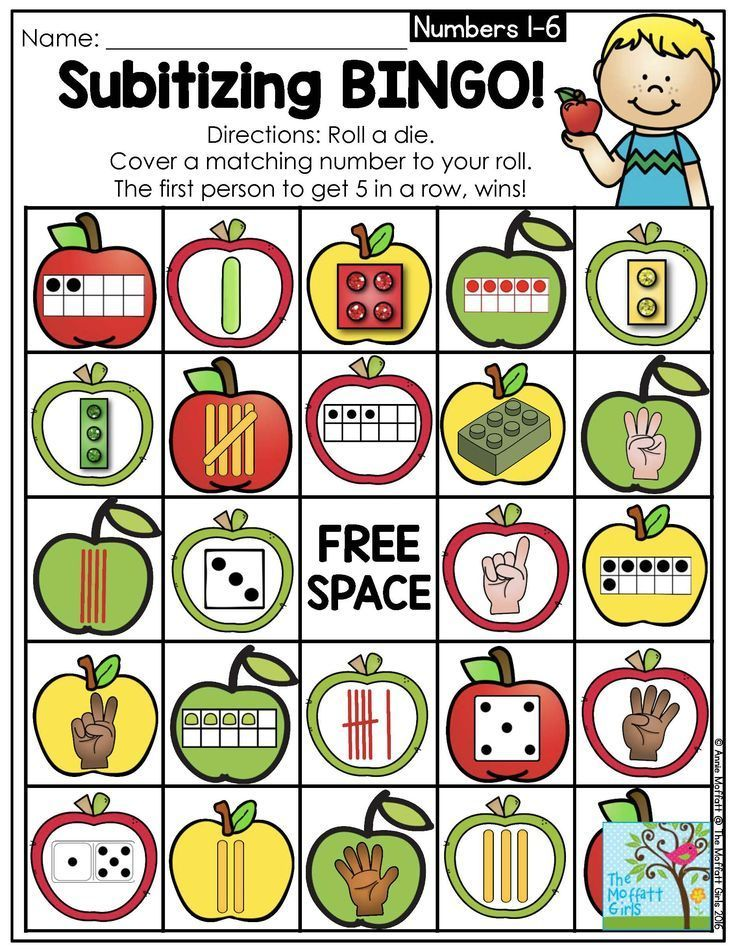 Subitizing is an important skill to teach when introducing number concepts in Preschool and Kindergarten. It sets a strong number sense foundation for addition and subtraction! #teachingchildrenmathematics