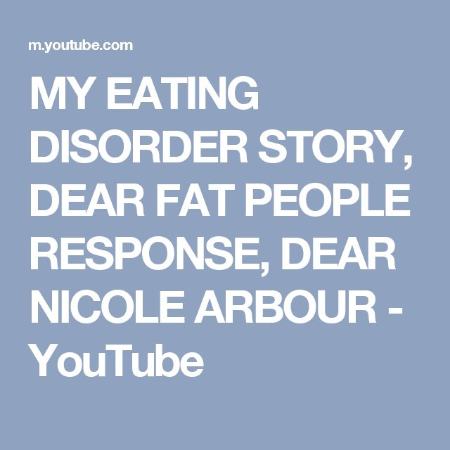 MY EATING DISORDER STORY, DEAR FAT PEOPLE RESPONSE, DEAR NICOLE ARBOUR - YouTube