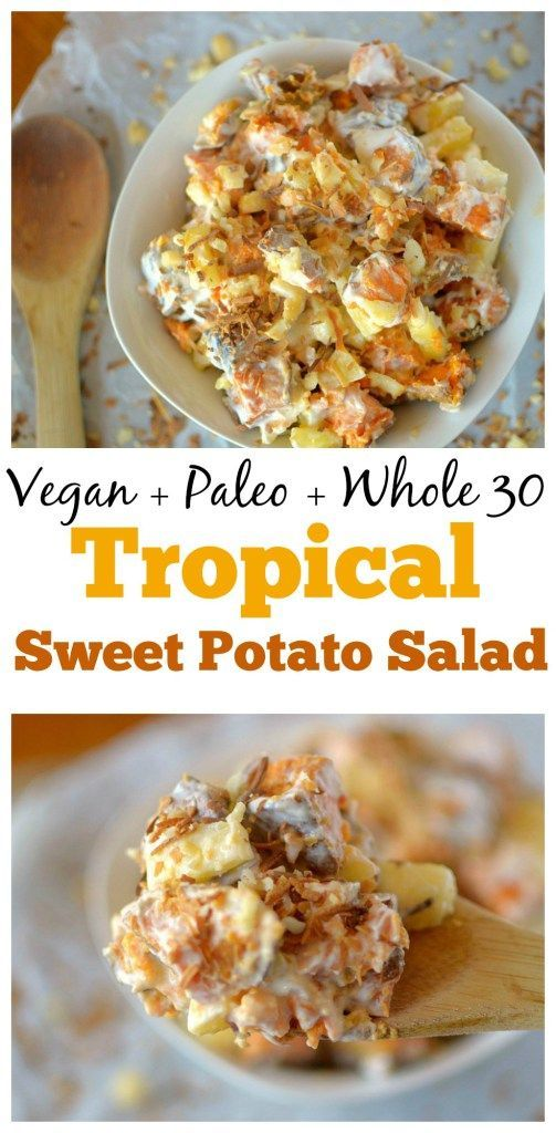 This Creamy Tropical Sweet Potato Salad is a healthy and delicious side dish filled with tropical flavors like coconut and pineapple! Also vegan, paleo and whole 30 friendly!