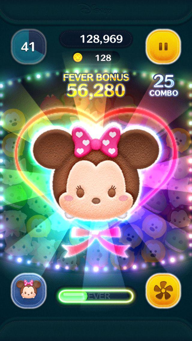 New tsum Valentine Minnie's skill!
