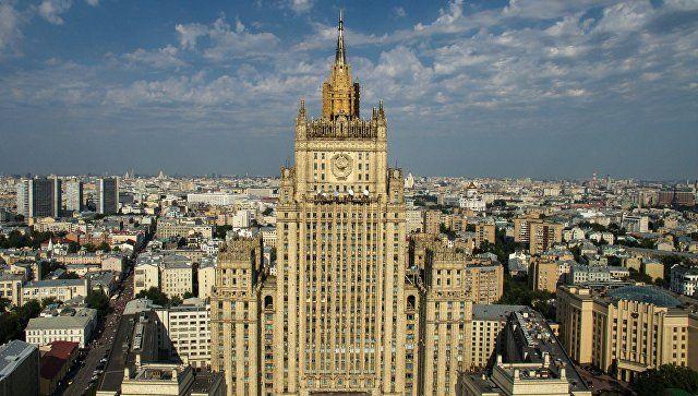 Здание министерства иностранных дел России.    СМИ узнали о возможном ответе России на новые санкции США