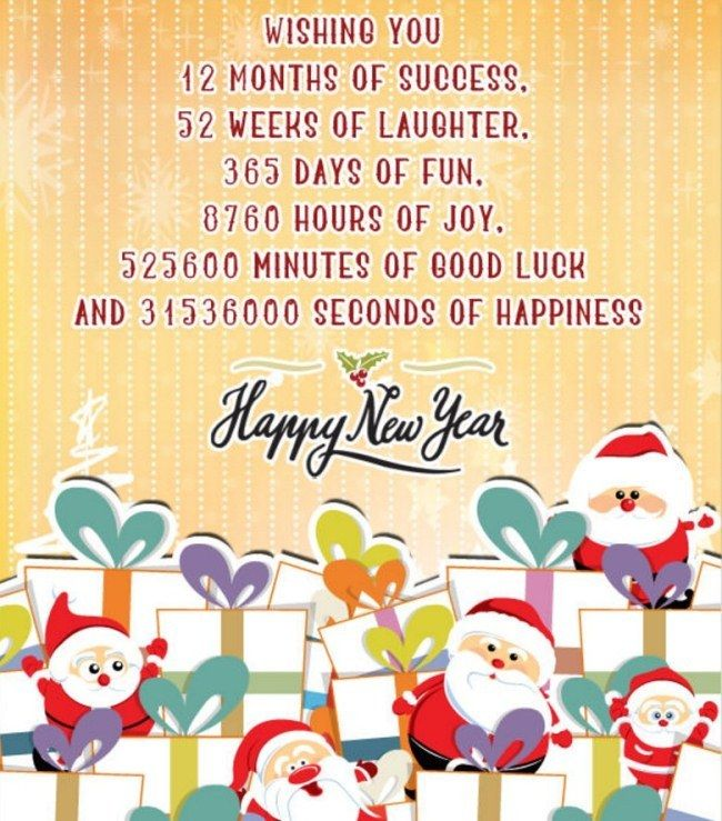 Chinese New Year 2019 Greetings For Family Happy New Year Quotes Funny New Year Quotes Funny Hilarious Happy New Year Quotes