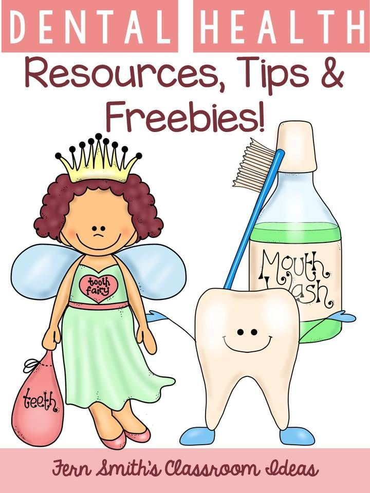 Dental Health Month Resources, Tips, Books, Lessons and a Freebie! #Free #FernSmithsClassroomIdeas