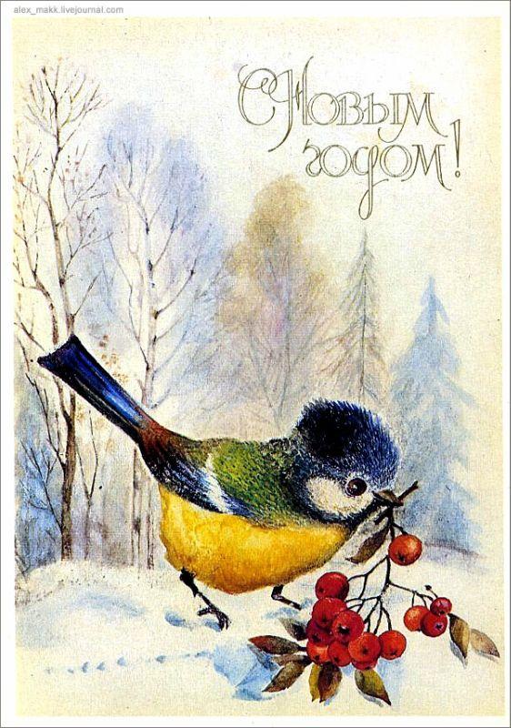Soviet New Year postcard. Художник Л.Манилова, 1989 г., Изобразительное искусство,