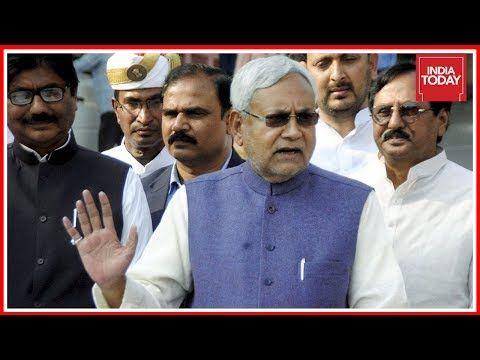 Breaking : Nitish Kumar Quits As Chief Minister Of Bihar - https://www.pakistantalkshow.com/breaking-nitish-kumar-quits-as-chief-minister-of-bihar/ - http://img.youtube.com/vi/w09qfStmfEo/0.jpg