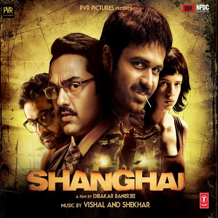 Jo Bheji Thi Duaa by Nandini Srikar, Arijit Singh & Shekhar Ravjiani   TrackID™