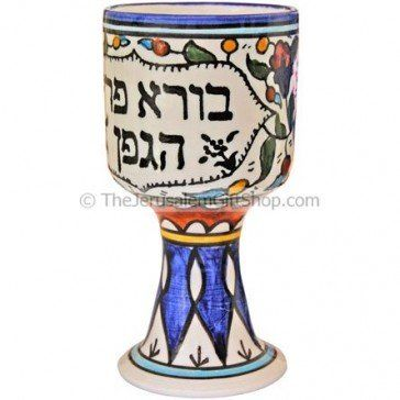 Kiddush cup - hand painted Armenian ceramic from the Holy Land with Bore Pri Hagefen written in Hebrew