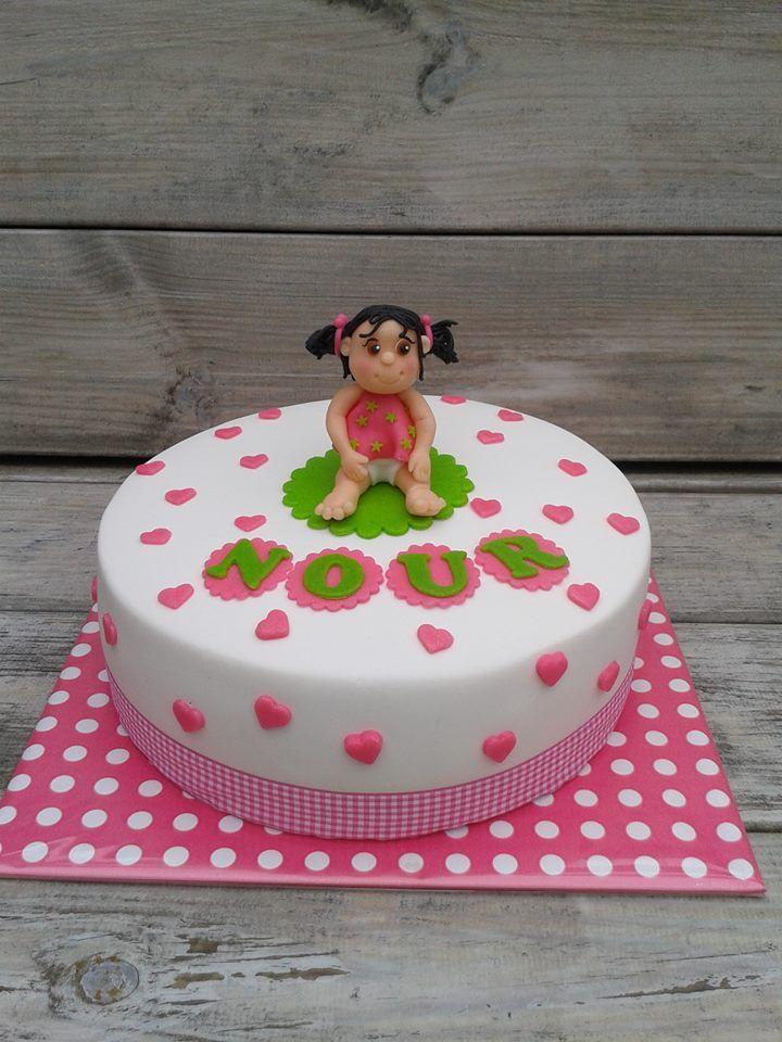 een geboorte taart voor Nour