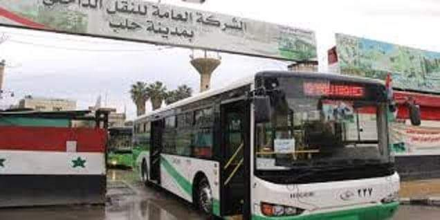 وسائط النقل الجماعي في حلب تسير بنصف عددها ابتداء من الأحد Magazine Blog Posts