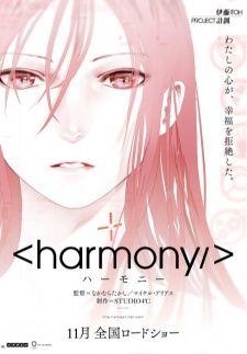 Harmony Sub English