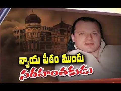 http://telugulocalnews.com/national/2611-attacks-david-headley-said-he-was-working-for-isi-also/
