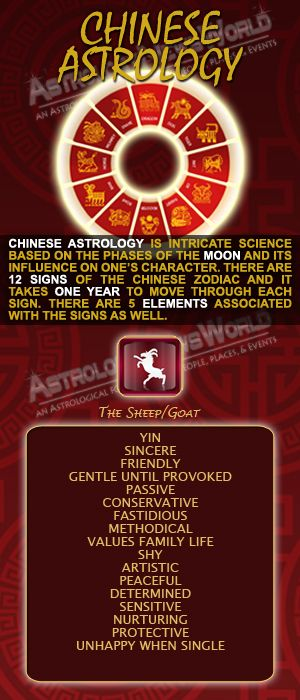 817 numerology meaning image 2
