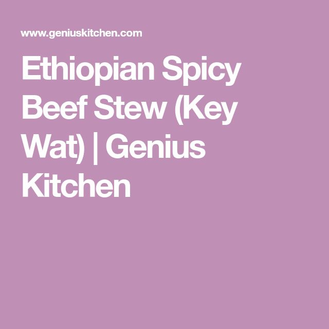 Ethiopian Spicy Beef Stew (Key Wat) | Genius Kitchen