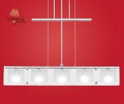 Lampa 5 płomienna regulowana YOLA EGLO 86898