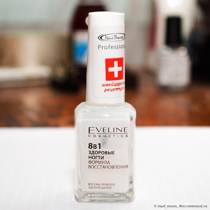 Средство для укрепления ногтей Eveline 8 в 1 здоровые ногти формула восстановления - «Средство которое действительно укрепило мои ногти, но есть одно НО (+фото маникюра и результата)» | Отзывы покупателей
