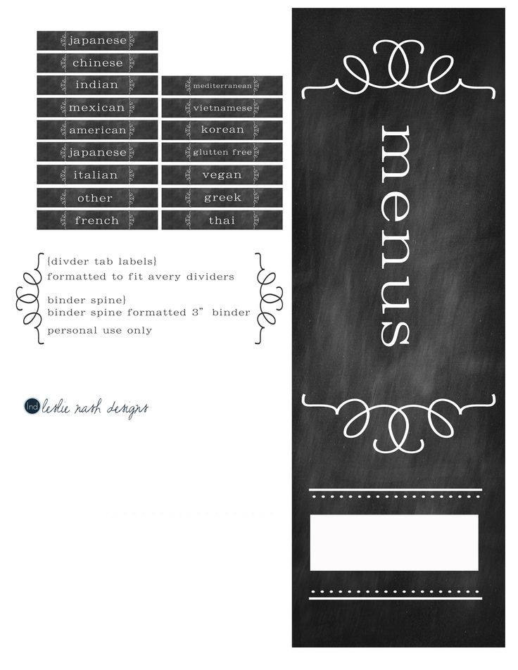 printable binder covers and spines xv-gimnazija