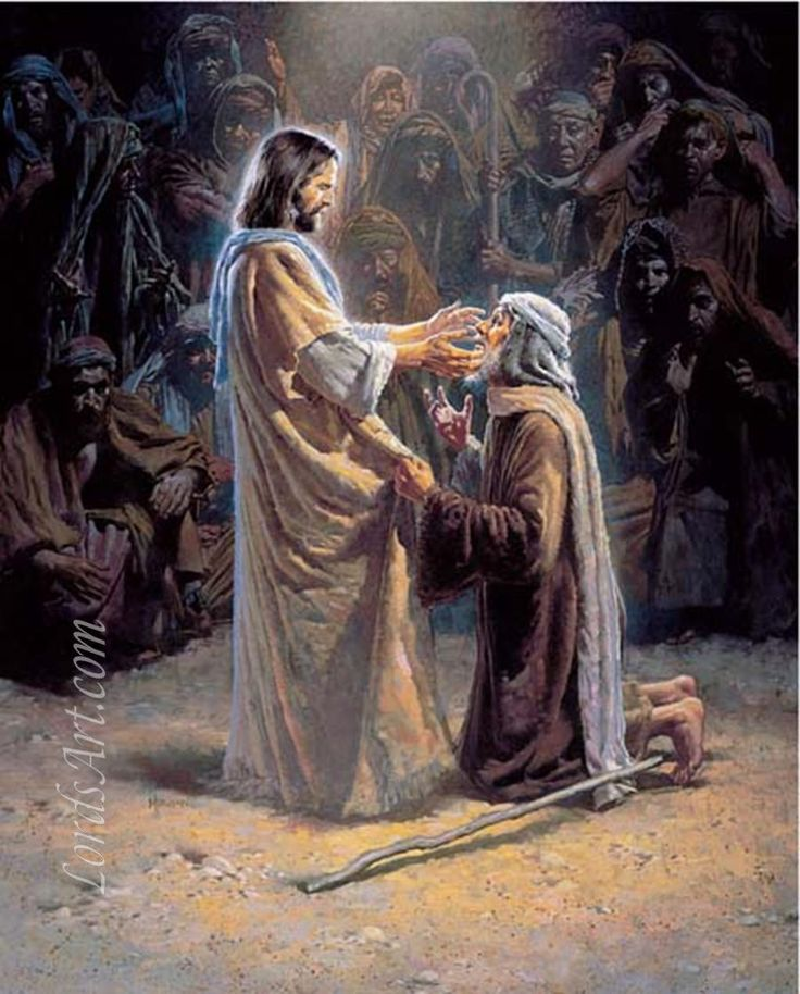Kissing the Face of Jesus   Healing the Blind Man (Исцеление слепого)