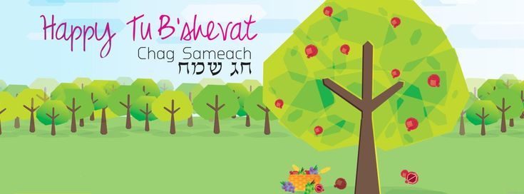Tu B'Shevat I hope you enjoy these original Tu B'Shevat songs. I wrote these songs for children, parents and teachers to use when they celebrate and learn about the holiday of Tu B&#8…