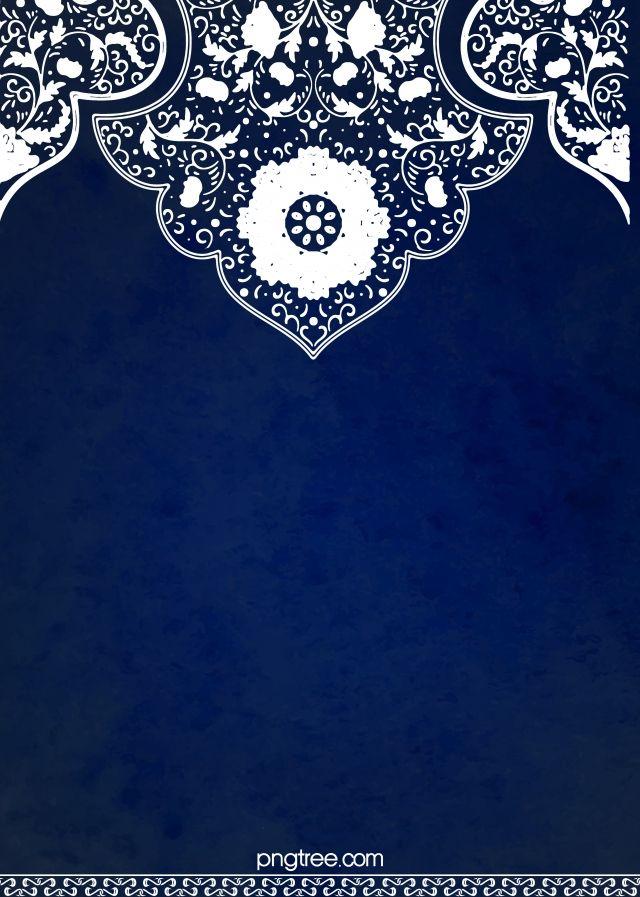 Blue Antique Vintage Wedding Background With Images Retro