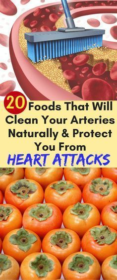 It is a fact that heart disease is a number one killer. One of the main causes for heart attack and stroke are clogged arteries which can interrupt the blood flow throughout the entire body. There are many factors which can increase the risk of a heart attack including lack of movement, stress, and unhealthy …