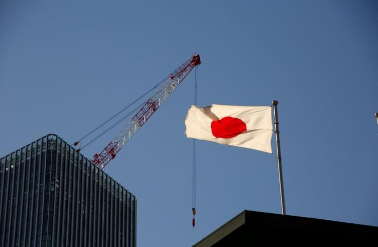 Japan government: fiscal targets slip further as tax revenue falls.