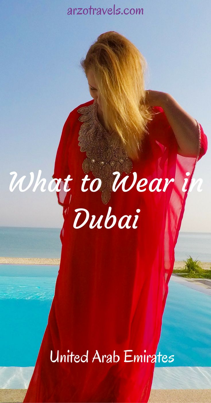 Dubai Dress Code for Women. Can women dress how they like or do they need to consider it is an Islamic country?