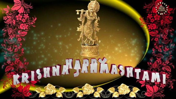 Janmashtami,Happy Krishna Janmashtami 2016,Wishes,Greetings,Animation,Im...