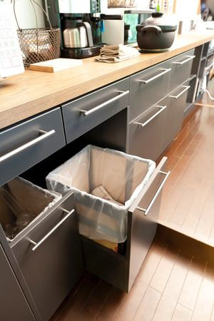 キッチン ゴミ箱