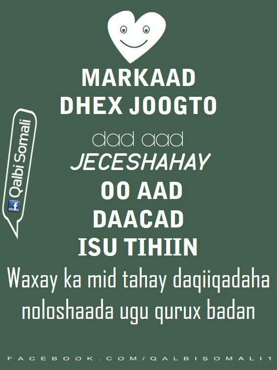 Markaad dhex joogto dad aad jeceshahay  Qalbi somali Daqiiqadaha nolosha ugu qurux badan