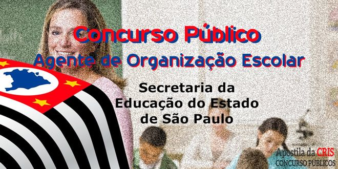 Saiba Mais -  Apostila Concurso SEE SP Agente de Organização Escolar  #concursos Saiba como adquirir a sua http://apostilasdacris.com.br/apostila-concurso-see-sp-agente-de-organizacao-escolar/