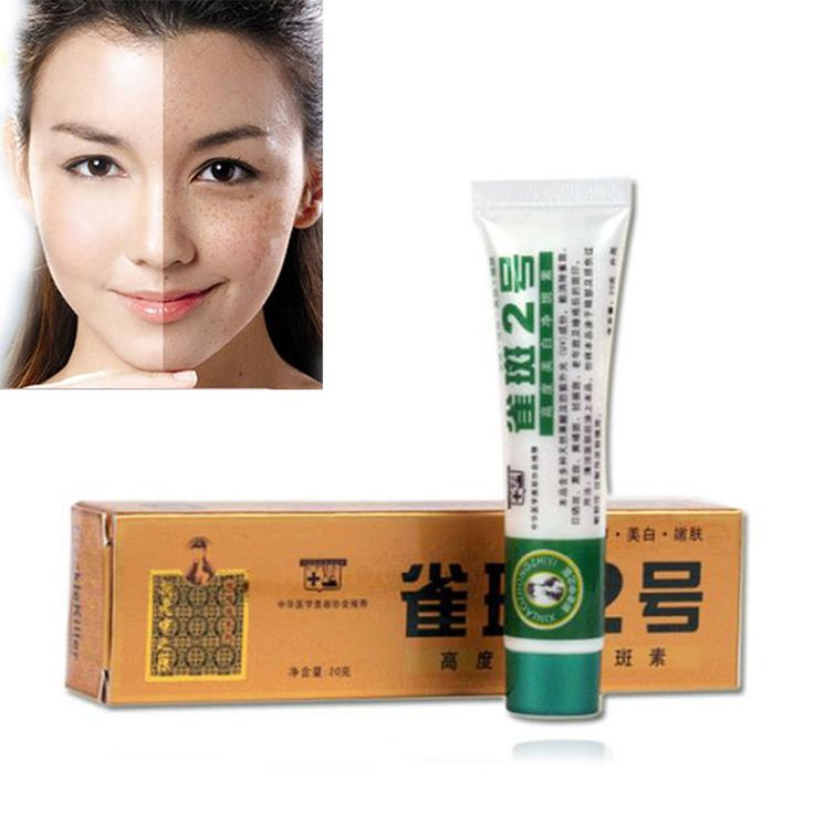 Powerful NO.2 Freckle Killer Whitening Anti Freckle Cream Remove Freckle Pigment And Dark Spot Removal Skin Whitening Face Cream