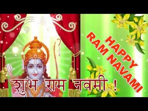 Happy Ram Navami 2016, Ram Navami Wishes, Ram Navami Greetings, Ram Navami Animation - YouTube