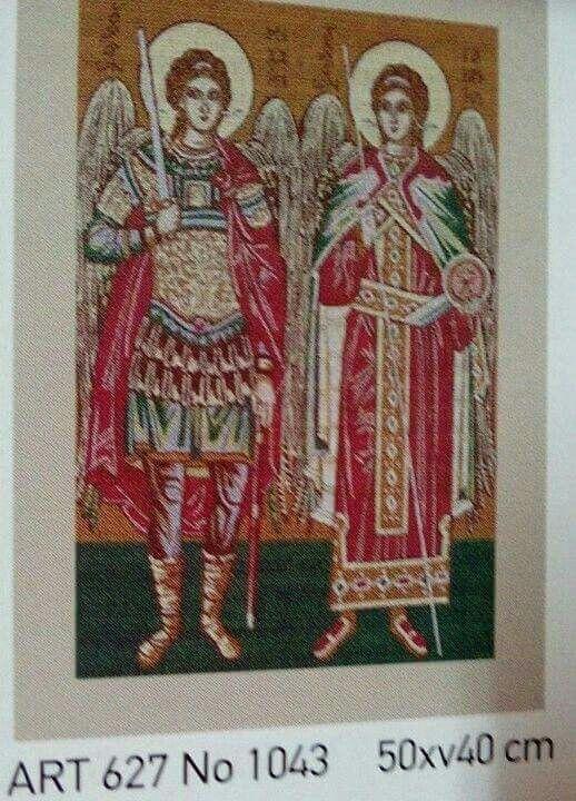 Οι αρχάγγελοι Μιχαήλ και Γαβριήλ.Σταμπαριστή εικόνα χρωματιστή,πάνω σε καμβά,τιμή 15.50. Γιούλη Μαραβέλη,τηλ 2221074152