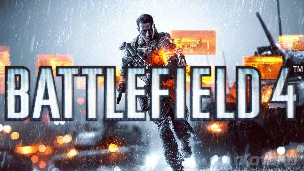 Battlefield 4 reveal set for March 26 | Crave - CNET