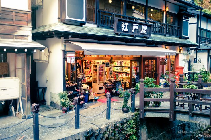 Japan Tohoku Ginzan Onsen Shop Street photography