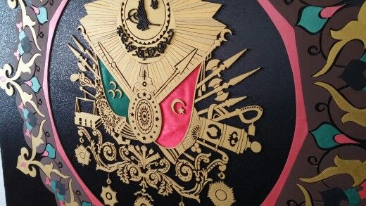 Kıl Testere İsi Osmanlı Devlet Nisanı