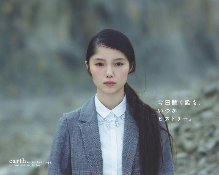 宮崎あおい (Aoi Miyazaki): earth music&ecology - Fall 2014