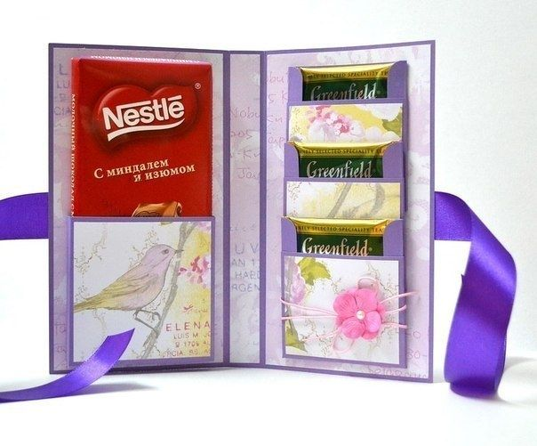 Сестра милосердия, открытка сюрприз своими руками с шоколадкой