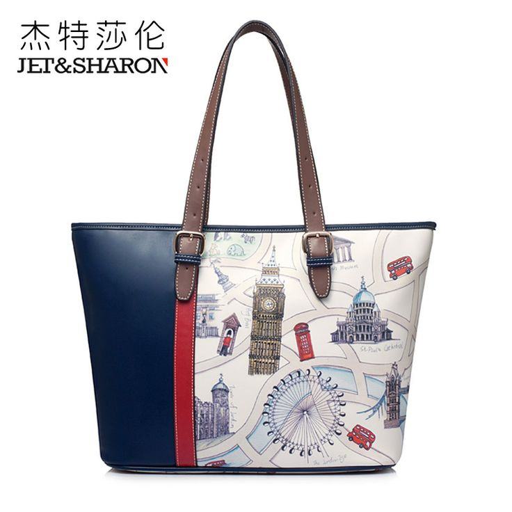 fashion printing 2014 european vintage design women handbag Quality PU leather handbags bag messenger shoulder bags totes clutch $40,51