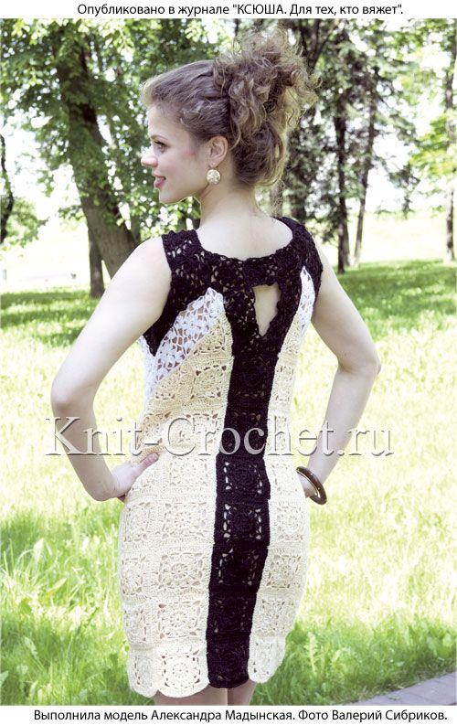 Связанное крючком платье из квадратных мотивов 44-46 размера. (вид сзади)