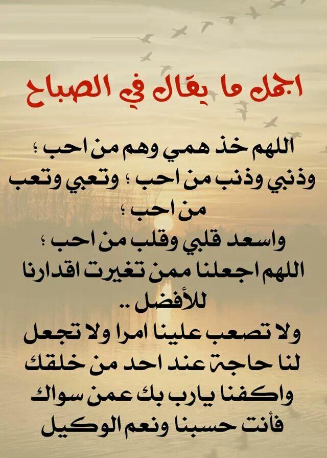 آمين يارب العالمين Arabic Calligraphy Allah Islam Allah