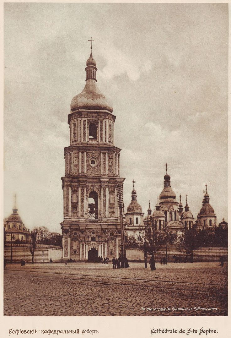 Hagia Sophia, 1888