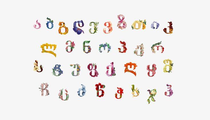 GeoFlower - Typeface | Font on Behance