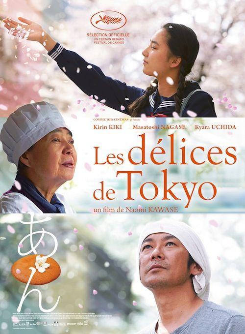 Les délices de Tokyo, un film délicieux de Naomi Kawase en DVD